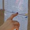 admitere-in-magistratura-2015-rezultatele-etapei-eliminatorii-lista-1443098511.jpg