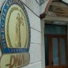 dna-concurs-pentru-promovarea-functionarilor-publici-din-cadrul-directiei-tematica-si-bibliografia-1461486823.jpg