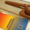 legea-care-reglementeaza-retinerea-arestarea-si-trimiterea-in-judecata-a-judecatorilor-ccr-publica-1531831581.jpg