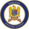 ministerul-justitiei-a-anuntat-datele-concursului-pentu-ocuparea-psturilor-vacante-din-cadrul-instit-1500476584.jpg