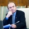 ministerul-justitiei-selectarea-reprezentantului-romaniei-in-consiliul-director-unidroit1581357845.jpg