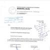 propuneri-de-modificare-a-legislatiei-profesiei-de-avocat1536929663.jpg
