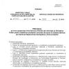 protocol-privind-cooperarea-intre-sri-si-ministerul-public-pentru-stabilirea-conditiilor-de-acces-la-1535107780.jpg
